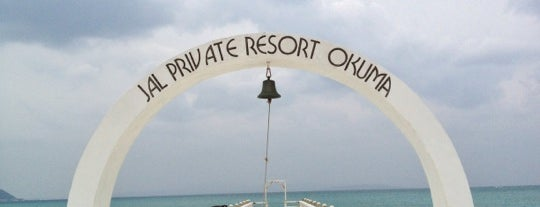 Okuma Private Beach & Resort is one of Tempat yang Disimpan Dat.