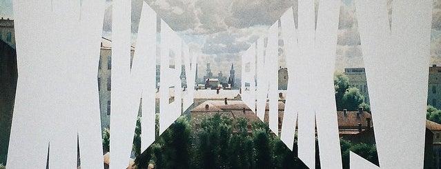 Manege Central Exhibition Hall is one of Lieux qui ont plu à Natalie.