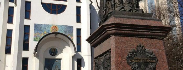 Покровский сквер is one of Lieux qui ont plu à Natalie.