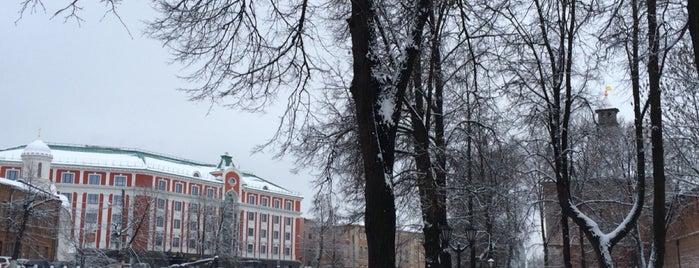 Níjni Novgorod is one of Locais curtidos por Natalie.