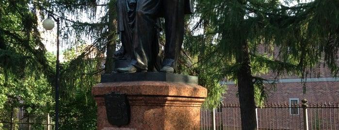 Памятник Беллингсгаузену is one of Кронштадт.