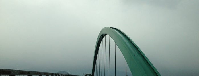 新北九州空港連絡橋 is one of オススメスポット.