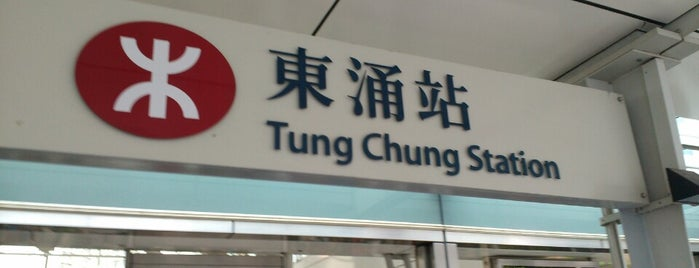 Tung Chung Station Bus Terminus is one of Fragrant Harbour HK.