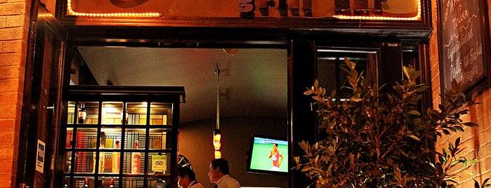MILK Grill Bar is one of Oscar : понравившиеся места.