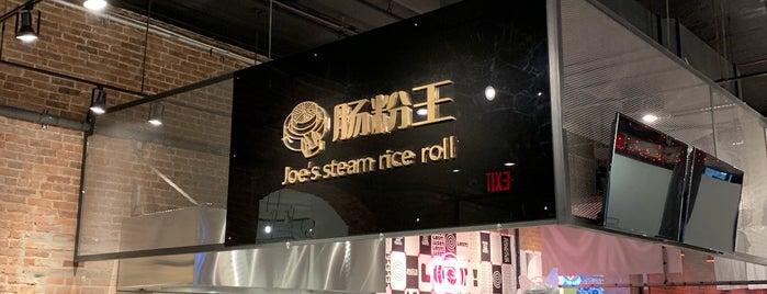 Joe's Steam Rice Roll is one of สถานที่ที่บันทึกไว้ของ Allie.