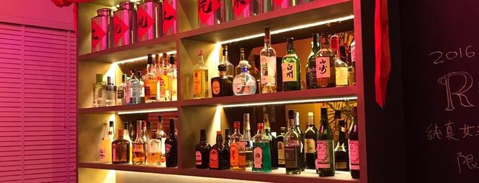 樂花園 Lok Hue Hng Bar & Cafe is one of Taipei 2019.