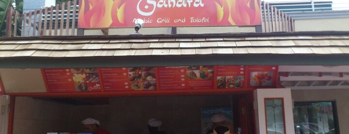 Sahara Arabic Grill and Falafel is one of Dining.