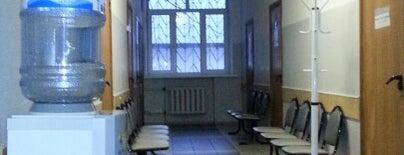 Научно-исследовательский институт вакцин и сывороток им. И. И. Мечникова is one of Lugares favoritos de Jano.