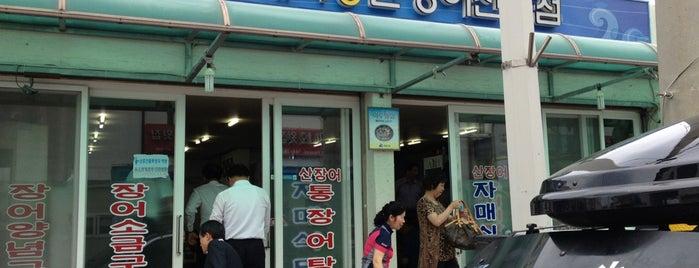 자매식당 is one of Lugares guardados de Jae Eun.