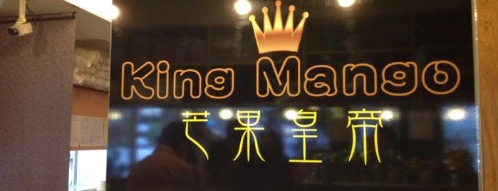 芒果皇帝 King Mango is one of ben'in Beğendiği Mekanlar.