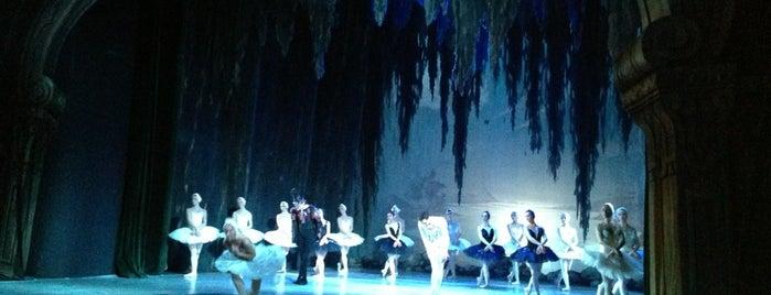 Київський театр опери та балету для дітей та юнацтва is one of สถานที่ที่ Jane ถูกใจ.
