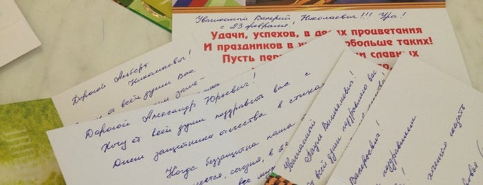 Почта России 121248 is one of Erkanさんのお気に入りスポット.