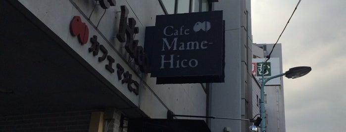 カフェ マメヒコ (CAFE MAME-HIKO) 渋谷店 is one of FREE Wi-Fi カフェ.