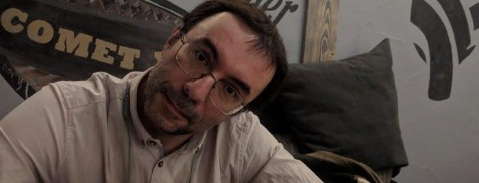 Jäger is one of Sokolov'un Beğendiği Mekanlar.