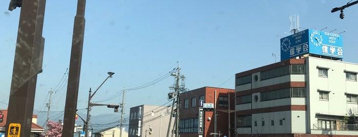 上松交差点 is one of Tempat yang Disukai Shinichi.