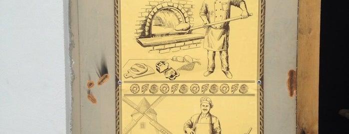 Пекарня is one of Vyacheslavさんのお気に入りスポット.