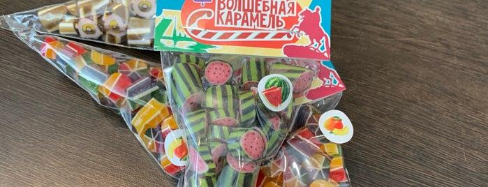 Волшебная карамель is one of Locais curtidos por Ольга.
