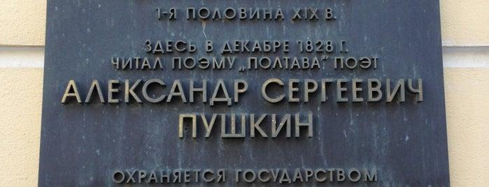Фирменный магазин ОАО «Красный Октябрь» is one of Москва.