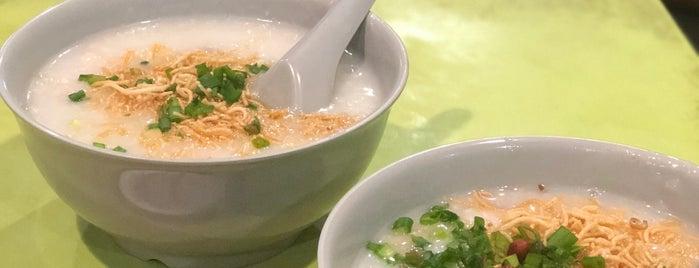 肥佬粥品 Fei Lou Porridge is one of Good Food Places: Hawker Food (Part III).
