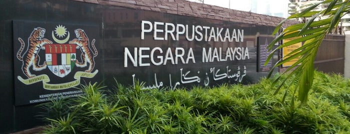 National Library (Perpustakaan Negara) is one of Attraction Places to Visit.