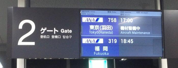 Gate 2 is one of Ishikawa.