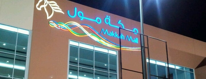 Makkah Mall is one of Umrah.