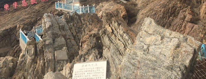 老铁山灯塔(黄渤海分界线) is one of SH TTODO.