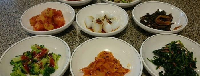 Mirak Restaurant is one of Sashimi, Sushi & Japanese Foodieness.