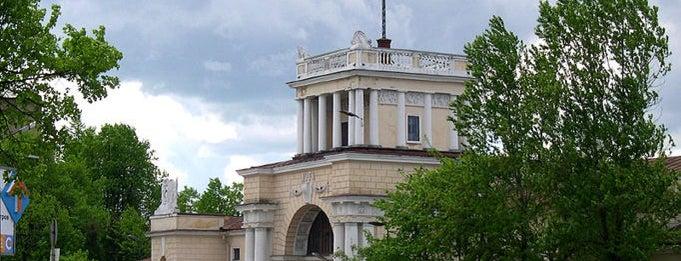 Луга is one of Lieux qui ont plu à Евгения.