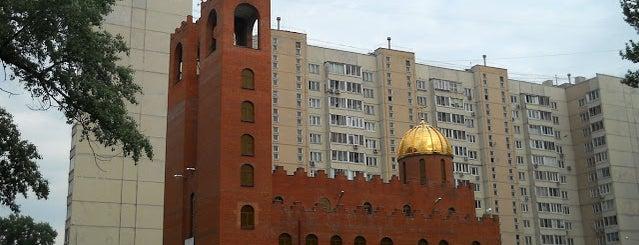 Ассирийская церковь востока «Храм Мат Марьям» is one of По Москве с Алексеем Борисовым.