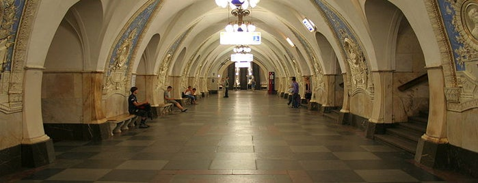 metro Taganskaya, line 5 is one of Lugares favoritos de Stanislav.