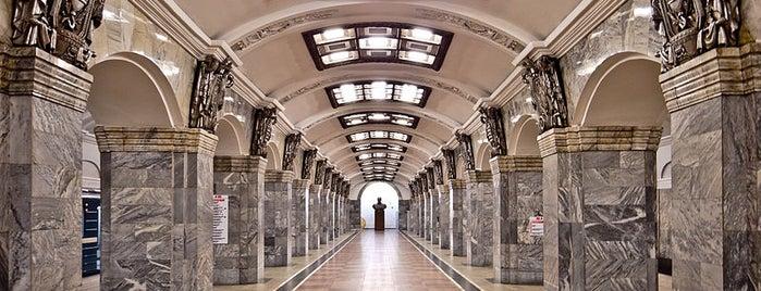 metro Kirovsky Zavod is one of Lugares favoritos de Katia🐟.