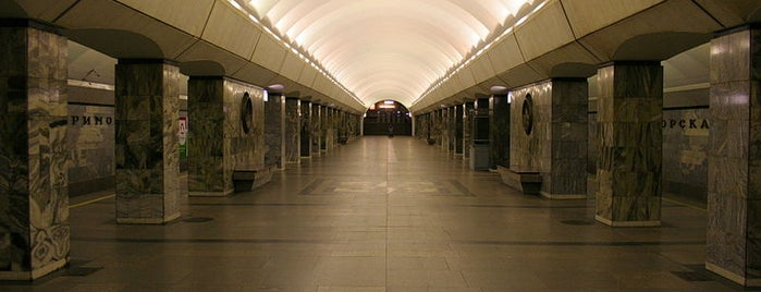 metro Primorskaya is one of Lieux qui ont plu à Анастасия.