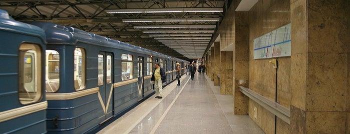 metro Kupchino is one of Tempat yang Disukai Александр.