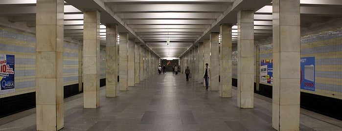 metro Prospekt Vernadskogo is one of Москва.
