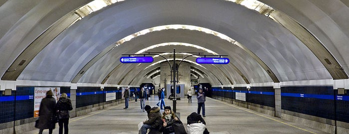 metro Udelnaya is one of Stanislav 님이 좋아한 장소.