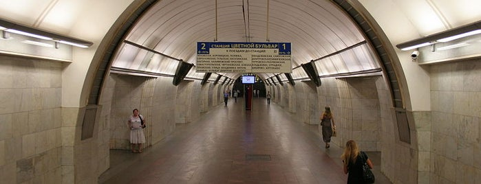 metro Tsvetnoy Bulvar is one of Просто удивительно!!!  Вы знаете, что....