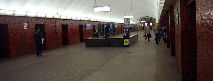 metro Mayakovskaya is one of SPB.