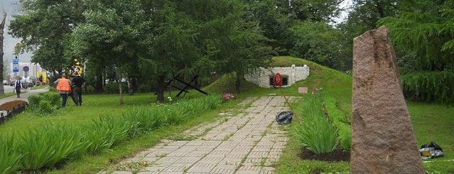 Первая полоса городского рубежа обороны Москвы is one of По Москве с Алексеем Борисовым.
