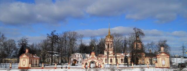 Усадьба Алтуфьево is one of Posti che sono piaciuti a Victoria.