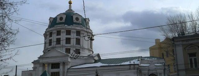 Храм Преподобного Симеона Столпника за Яузой is one of разное.