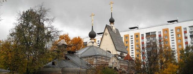 Церковь Воскресения Христова и Покрова Богородицы is one of По Москве с Алексеем Борисовым.