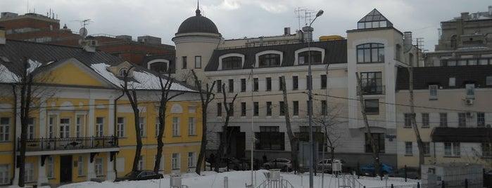 Метеостанция Балчуг is one of По Москве с Алексеем Борисовым.