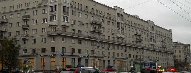 Земляной Вал is one of По Москве с Алексеем Борисовым.