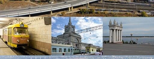 Volgograd is one of Posti salvati di Katya.
