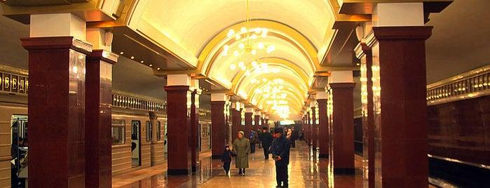 Станция метро «Проспект Победы» is one of Locais curtidos por Taras.
