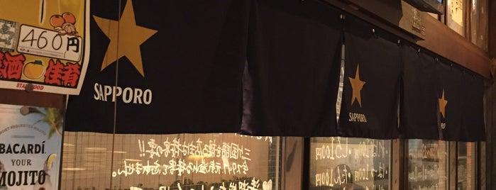 もつ焼き 神 is one of 旨い焼鳥もつ焼きホルモン焼き2.