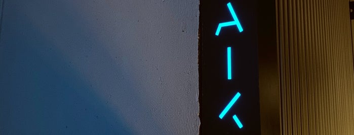 Haiku Skybar is one of Laura 님이 좋아한 장소.