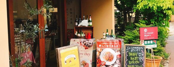 サンクゼールワイナリー 小布施店 is one of Locais curtidos por Hachikaoru.