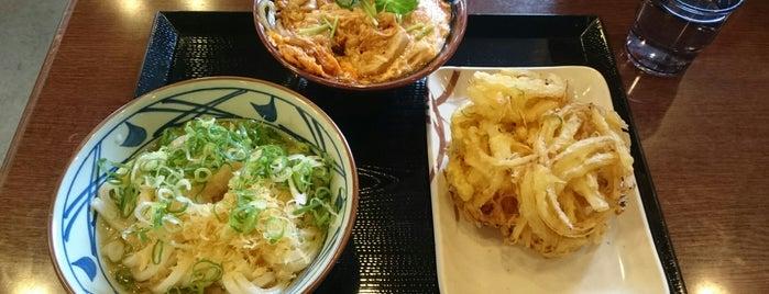 丸亀製麺 廿日市店 is one of Posti che sono piaciuti a ZN.